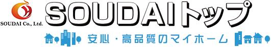 SOUDAIトップ株式会社